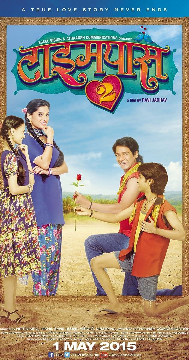 Mumbai Time Marathi Movie Download