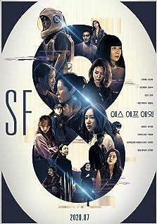 SF8 (2020– )
