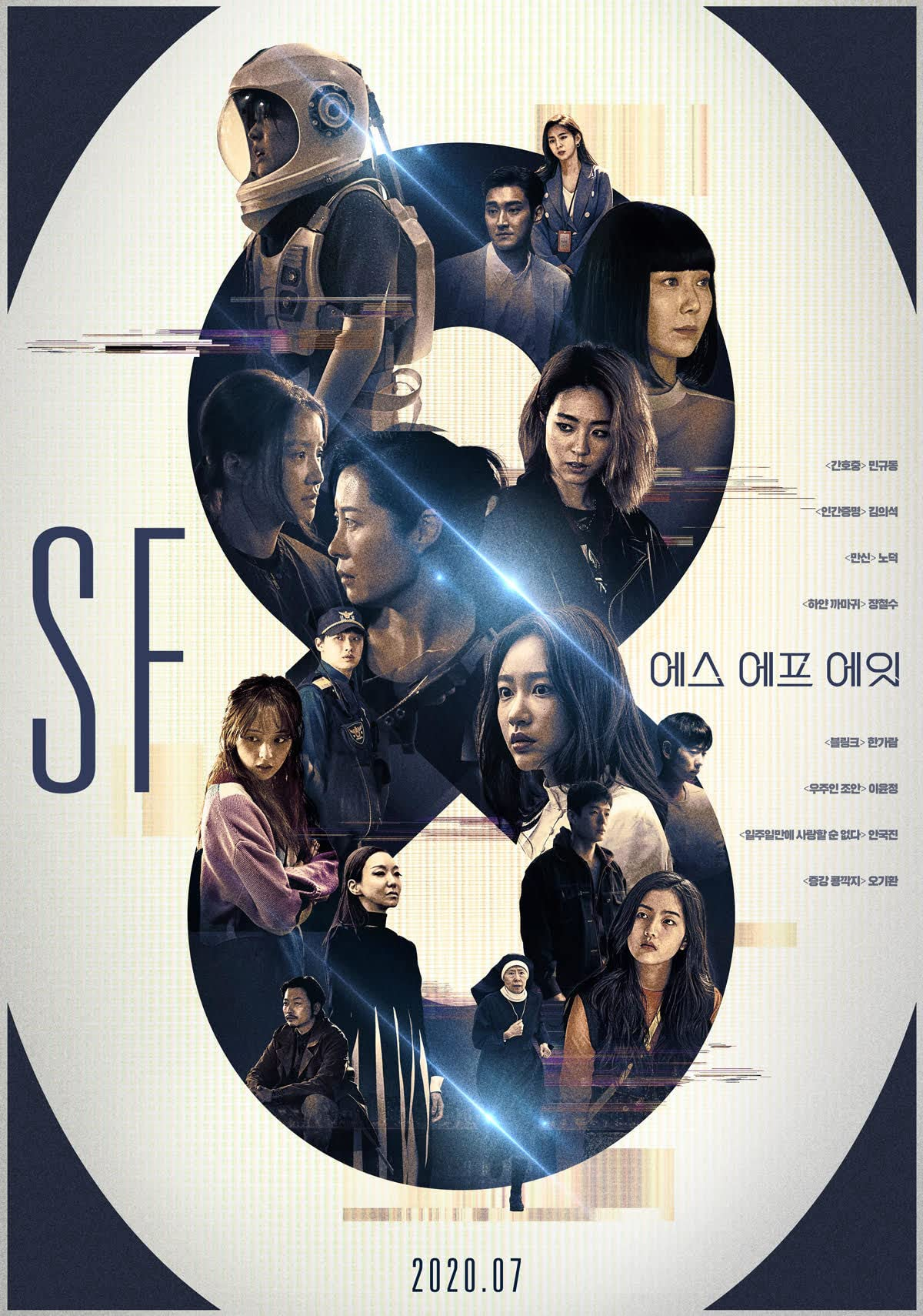 SF8 (2021) Season 1 Hindi Dubbed MX Player Original