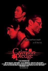 Kayoko Shibata, Hiroyuki Watanabe, and Kenji Sakamoto in Crimson Pledge (2014)
