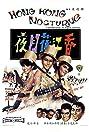 Hong Kong Nocturne (1967) Poster
