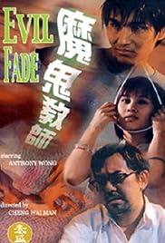 Evil Fade Poster