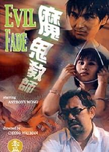 Watch online hot movies hollywood Mo gwai gaau si [2048x1536]