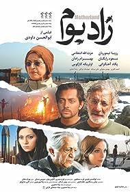 Zadboom (2009)