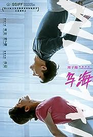 Wu Hai (2020) ONLINE SEHEN