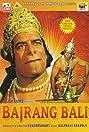 Bajrangbali (1976) Poster