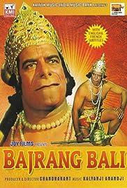 Bajrangbali Poster