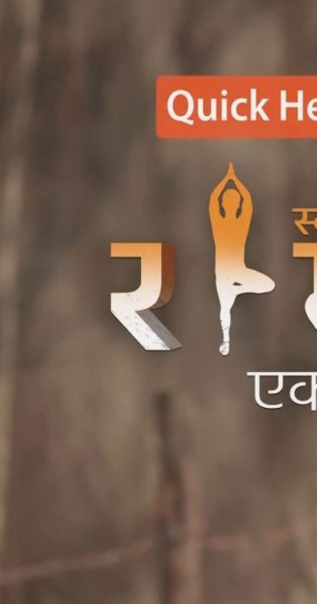download scarica gratuito Swami Ramdev Ek Sangharsh o streaming Stagione 1 episodio completa in HD 720p 1080p con torrent