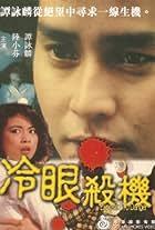 Sha chu chong wei