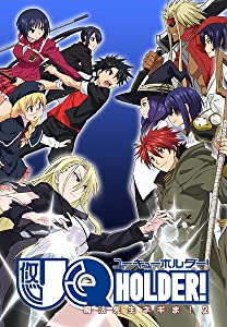UQ Holder full movie hd 720p free download