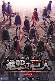 Gekijôban Shingeki no Kyojin Season 2: Kakusei no hôkô (2018)