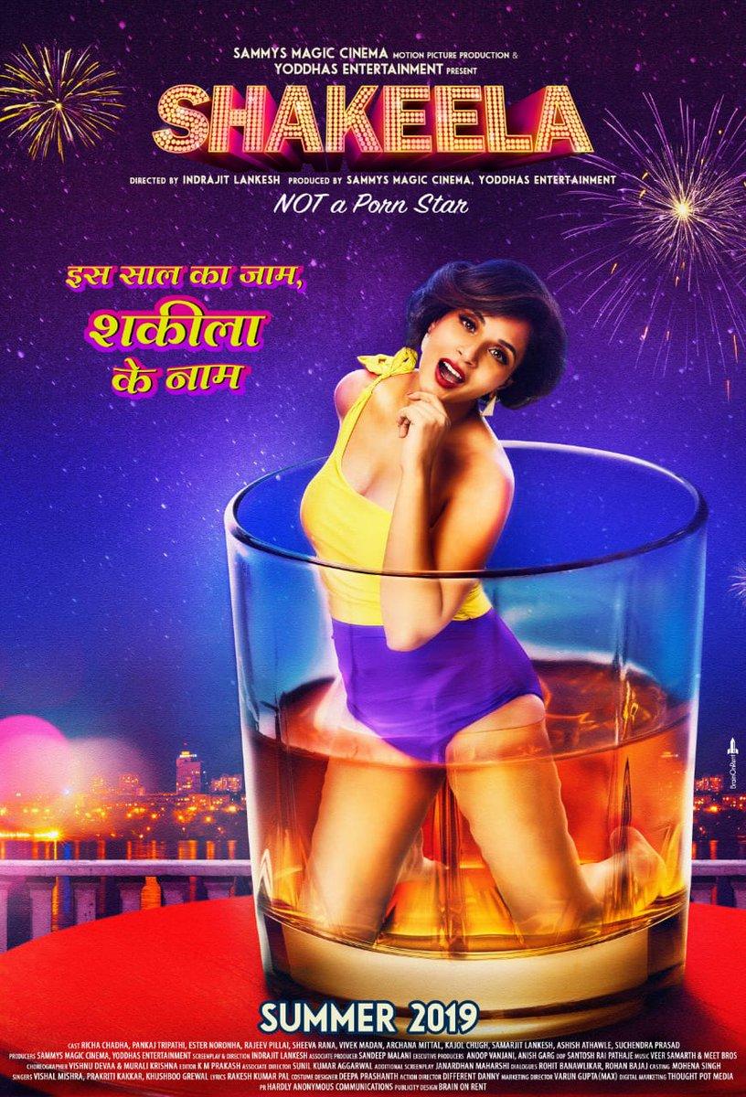 Shakeela adult movie