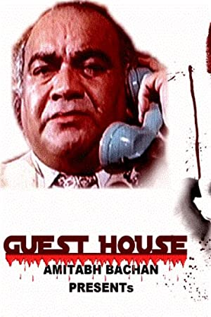 Horror Guest House Movie