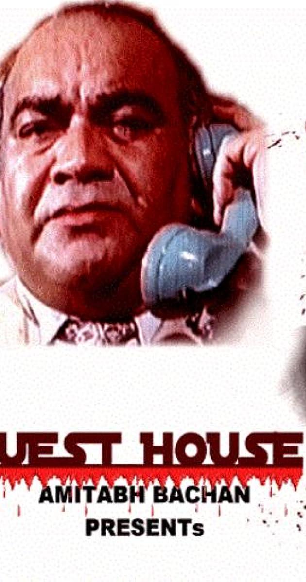 Guest House 1980 Imdb