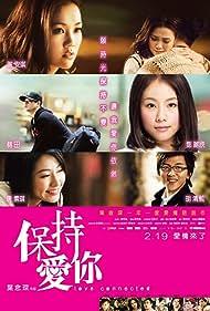 Bo chi oi nei (2009)
