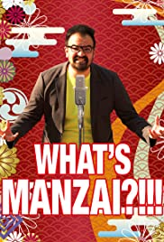 What's Manzai? Poster
