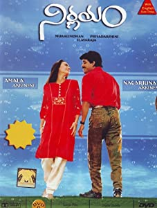 Nirnayam telugu full movie download