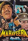 Mahaveera