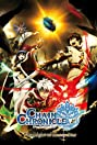 Chein kuronikuru: Hekuseitasu no hikari (2016) Poster