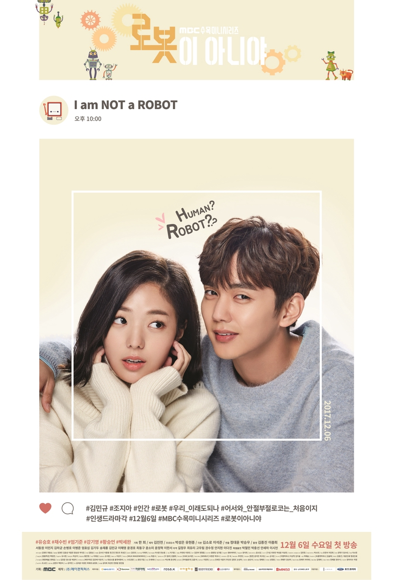 I Am Not a Robot – Season 1