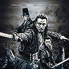 Xiu chun dao II: xiu luo zhan chang (2017)