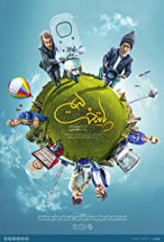 Paytakht Poster