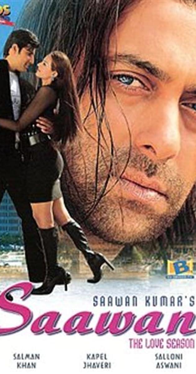 salman khan old movie mp3 song