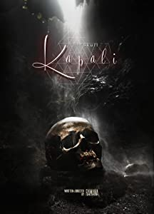 Watch dvd movie for free Kapali (the Skull) by none [2048x2048]