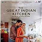 Suraj Venjaramoodu and Nimisha Sajayan in The Great Indian Kitchen (2021)