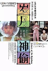 Sui yuet san tau (2010) Poster - Movie Forum, Cast, Reviews
