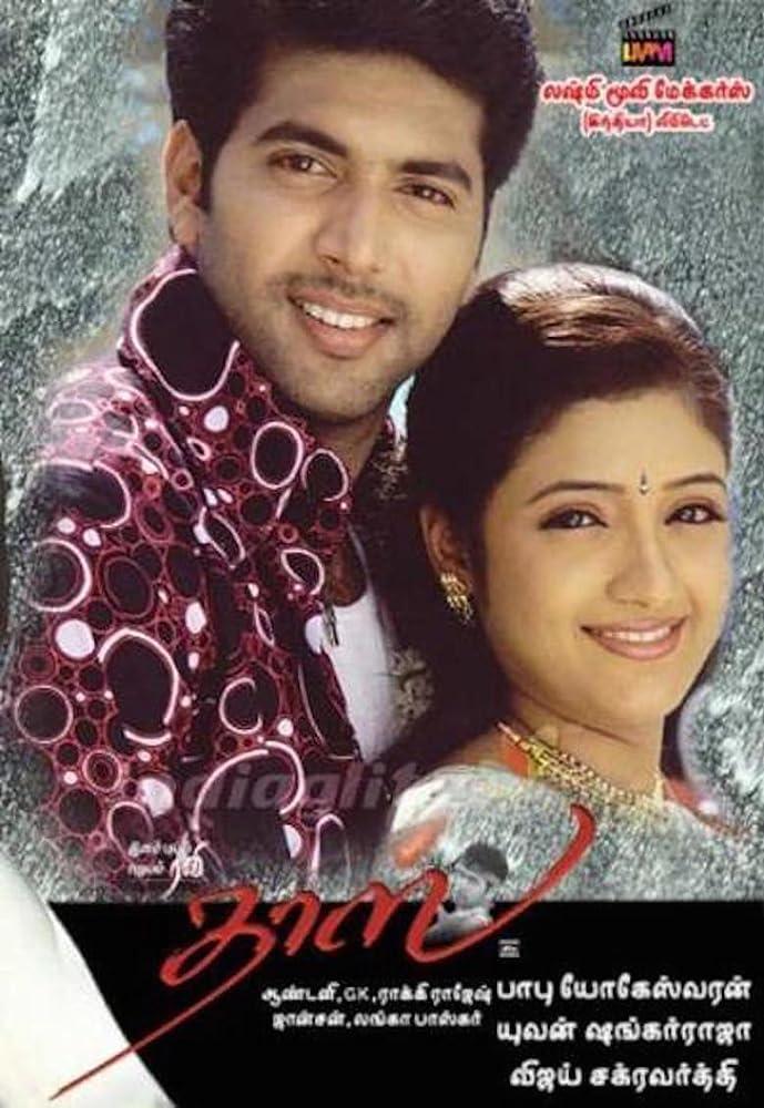 Daas (2005) HD Tamil Full Movie Watch Online Free