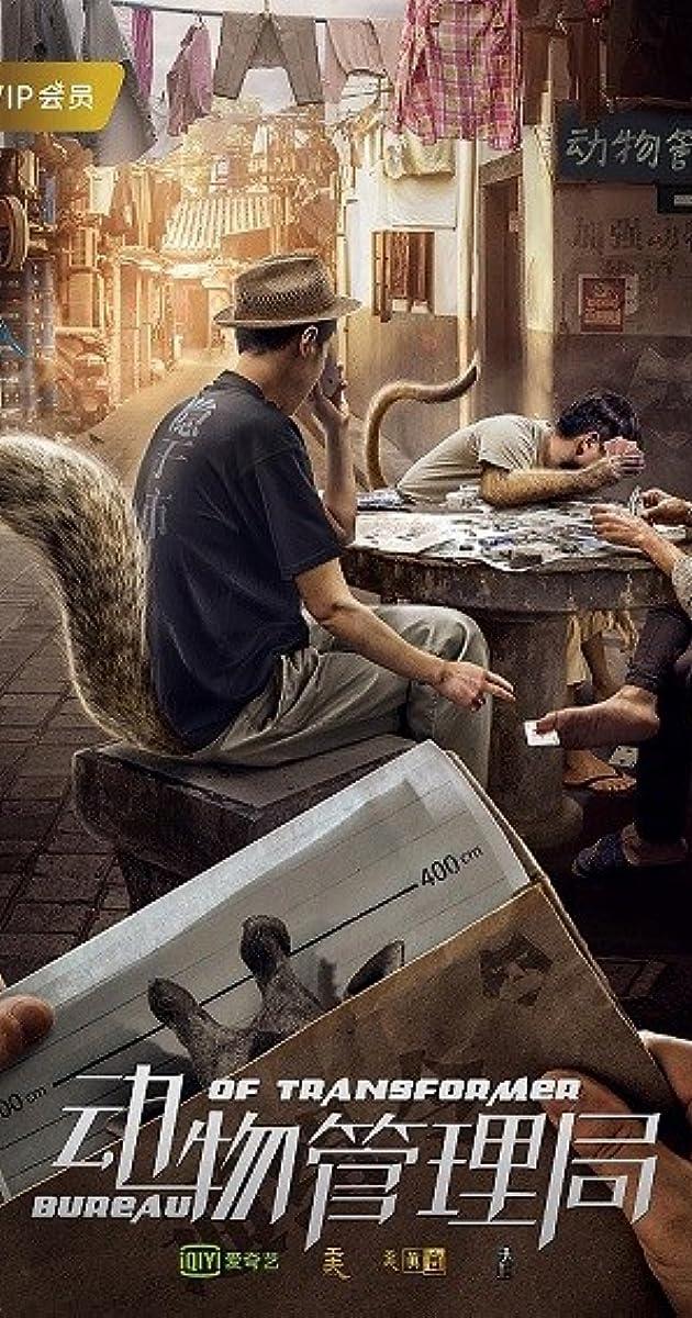 descarga gratis la Temporada 1 de Dong wu guan li ju o transmite Capitulo episodios completos en HD 720p 1080p con torrent