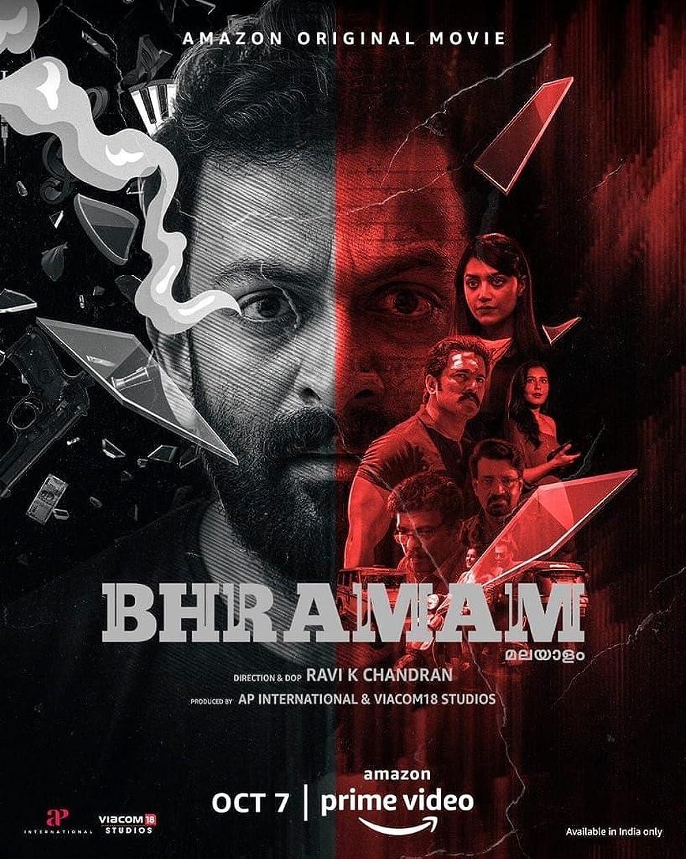 Bhramam 2021 ORG Hindi Dubbed 720p | 480p AMZN HDRip ESub 1GB Downlaod