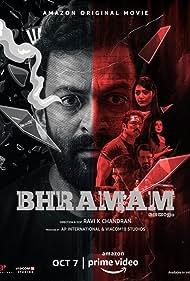 Jagadish, Shankar, Prithviraj Sukumaran, Mamta Mohandas, and Unni Mukundan in Bhramam (2021)