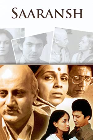 Saaransh movie, song and  lyrics