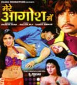 Mere Aagosh Mein movie, song and  lyrics