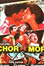 Chor Pe Mor (1990) Poster