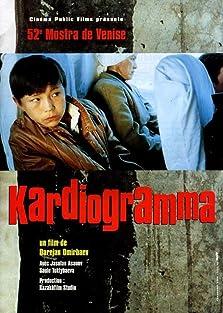 Cardiogram (1995)