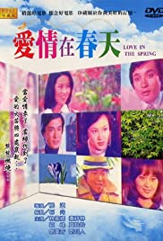 Ai qing yu kai hua Poster