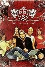 RBD: La familia (2007) Poster