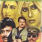 Dharmendra, Mithun Chakraborty, Smita Patil, Reena Roy, and Naseeruddin Shah in Ghulami (1985)