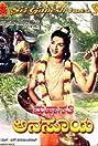 Mahasati Ansuya (1965) Poster