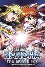 Mahou shoujo ririkaru Nanoha the movie 1st Poster