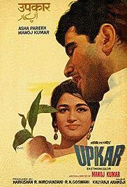 Upkar(1967) Poster - Movie Forum, Cast, Reviews
