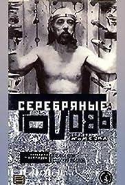 Serebryanye golovy Poster