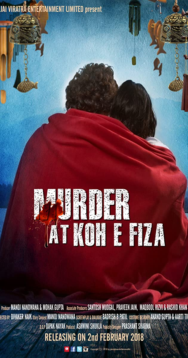 the Murder At Koh E Fiza 2 movie download in hindi