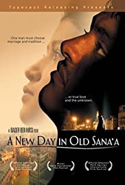 A New Day in Old Sana'a Poster