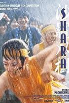 Shara (2003) Poster