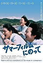 It's a Summer Film!