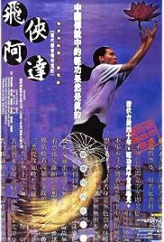 Download Fei xia a da (1994) Movie
